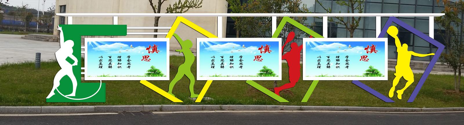 黄南公交候车亭